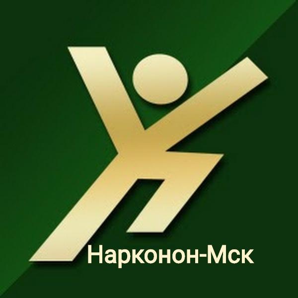 """Центр реабилитации """"Нарконон-Мск"""""""