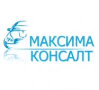 Максима-Консалт