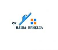 Компания Наша Бригада (emito.ru)