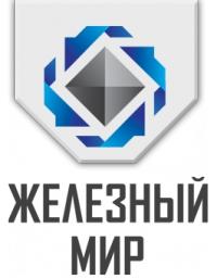 """Металлическая стружка """"Железный мир"""""""