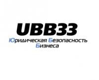"""ООО """"Юридическая безопасность бизнеса"""""""