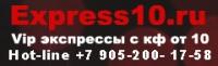 Express10.ru