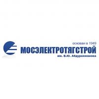 Трест Мосэлектротягстрой