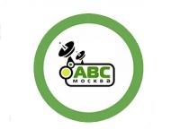 Компания Аудио видео сервис