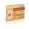 Отзыв о Рафахолин Ц: Рафахолин Ц -быстрый эффект при диспепсии!