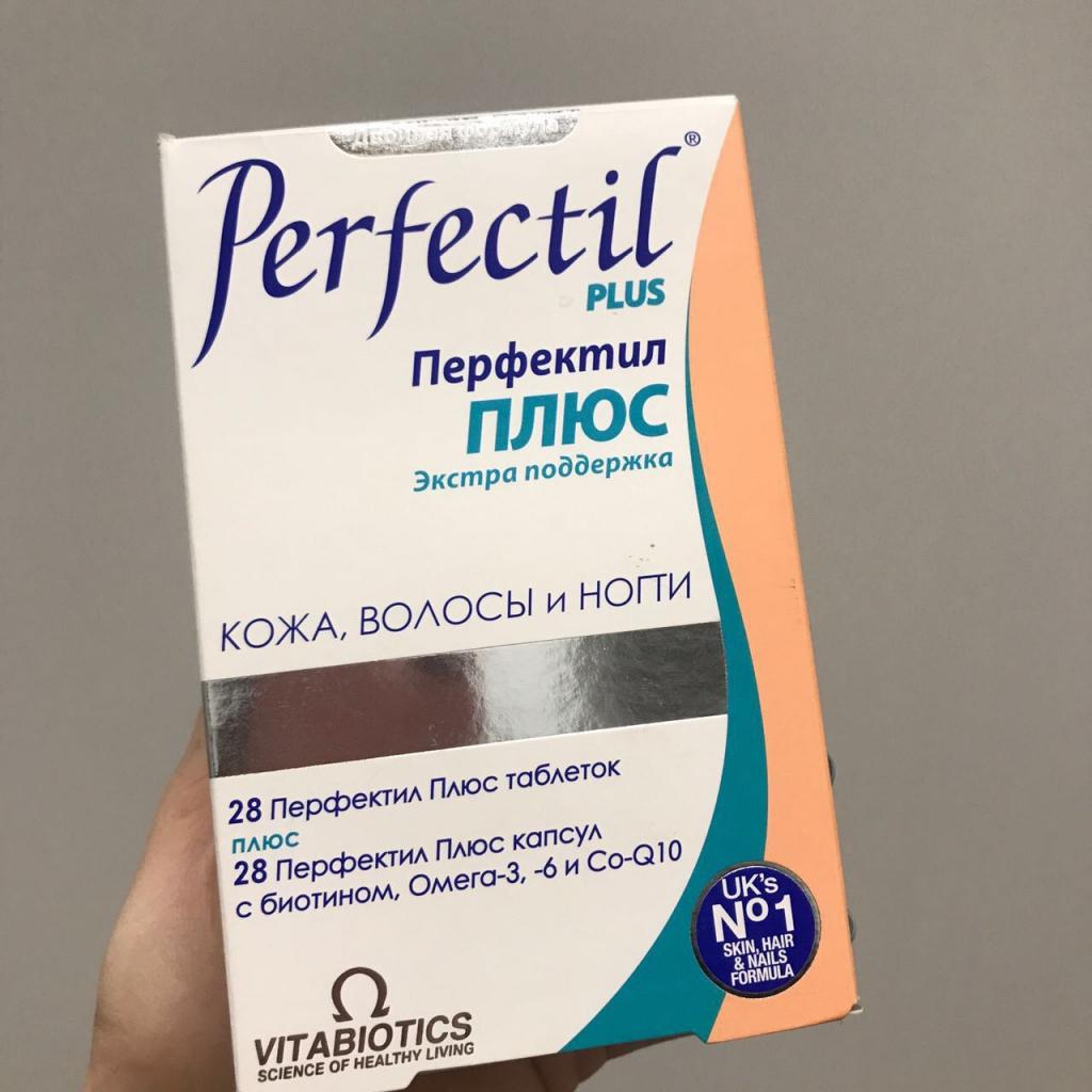 Витаминно-минеральный комплекс Перфектил Плюс