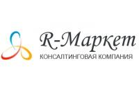 R-маркет