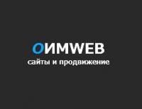 Агентство контекстной рекламы ОИМВЕБ