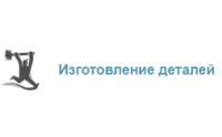 izgotovil.ru