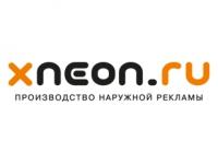 XNEON.RU (Икс Неон)