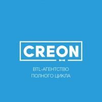 Агентство Creon (Креон)