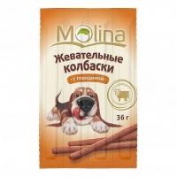 Жевательные колбаски Молина для собак