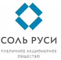 """ПАО """"Соль Руси"""""""