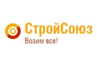 Компания СтройСоюз