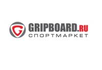 Gripboard.ru отзывы