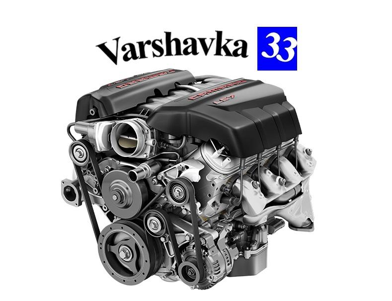 Автосервис «Varshavka 33» (varshavka33.ru)