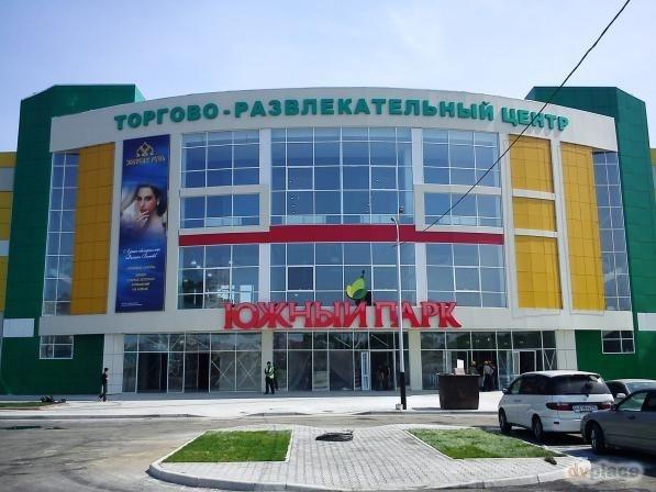 Южный Парк Хабаровск