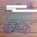 Отзыв о Офтальмологический центр Коновалова: Занесли инфекцию на стандартной диагностике