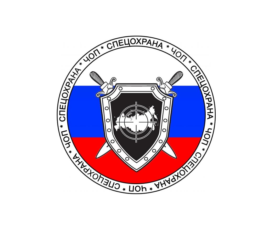 ООО ЧОП Спецохрана
