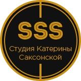 Студия Екатерины Саксонской