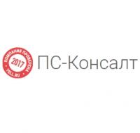 ООО ПС-Консалт
