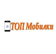 ТОП Мобилки интернет-магазин