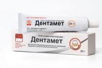Дентамет гель