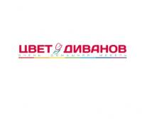 Цвет Диванов интернет-магазин