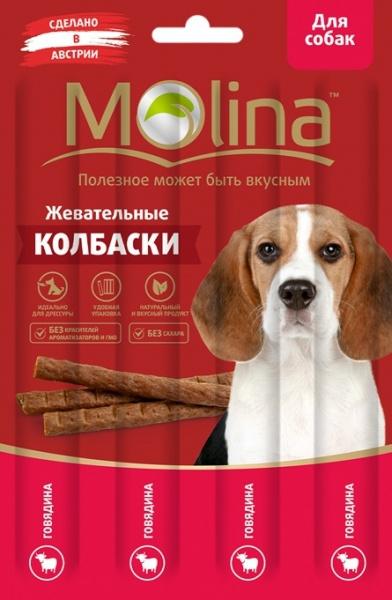 Лакоство Жевательные колбаски Молино для собак