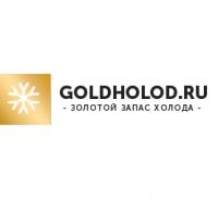 goldholod.com интернет-магазин