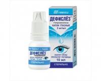 Дефислез глазные капли