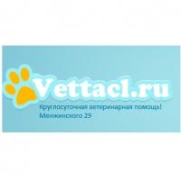 Ветта ветеринарная клиника