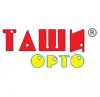 Таши Орто