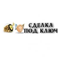 garant-sdelka.com