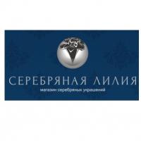 Серебряная Лилия интернет-магазин