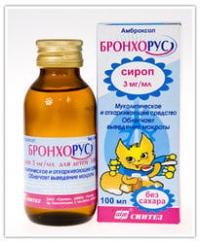 Бронхорус (Bronchorus) сироп от кашля