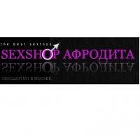 Афродита интим