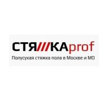Компания Стяжкаprof