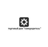 ООО ТД Самарадеталь