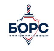 Борс-Псков группа компания безопасности