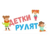 ДеткиРулят интернет-магазин