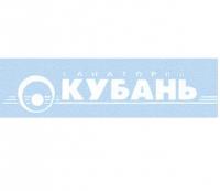 Санаторий Кубань