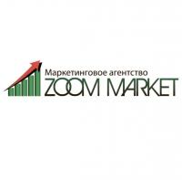 Zoom market маркетинговое агентство