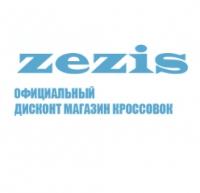 zezis.ru интернет-магазин