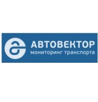Компания Автовектор