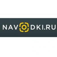 navodki.ru cистема поиска тендеров