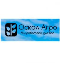Компания Оскол-агро