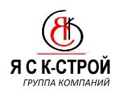 Группа компания ЯСК Строй