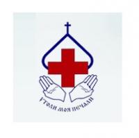 Городская клиническая больница № 29 им. Н.Э. Баумана