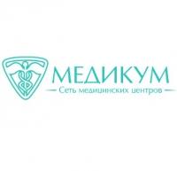 Медикум сеть медицинских центров